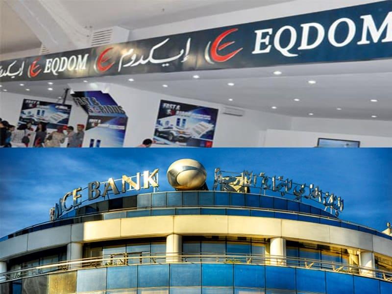 Recrutement Eqdom et BMCE Bank - Dreamjob.ma