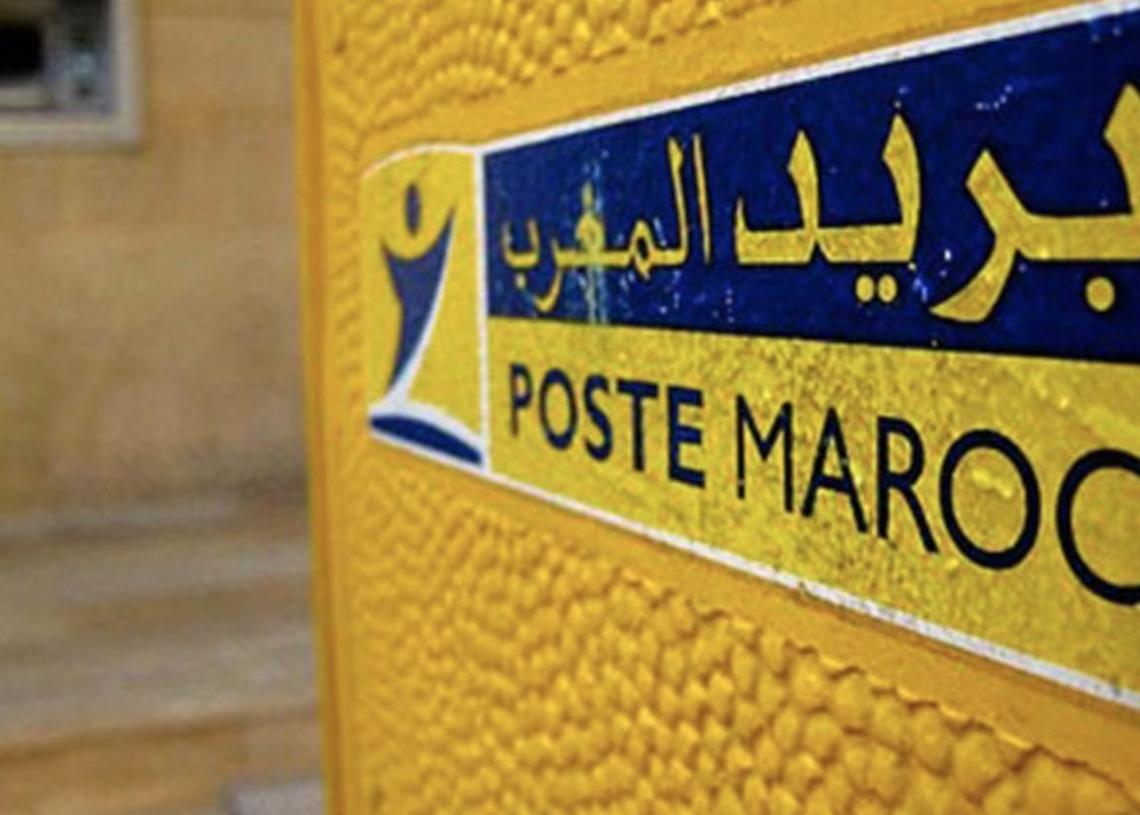 Image result for بريد المغرب
