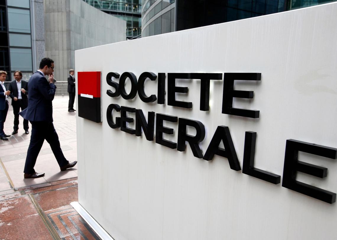 Société générale recrute profils casablanca dreamjob ma