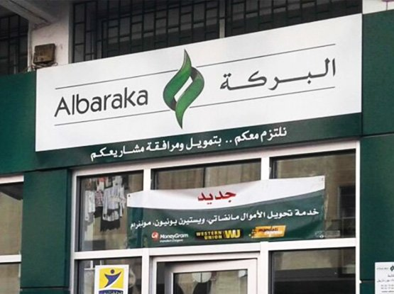 Bureau de recrutement rabat maroc cabinets de recrutement rabat
