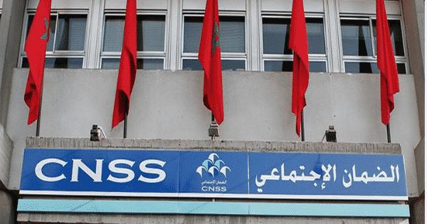 Offres d'Emploi Annonces Recrutement Wadifa Maroc - DREAMJOB MA