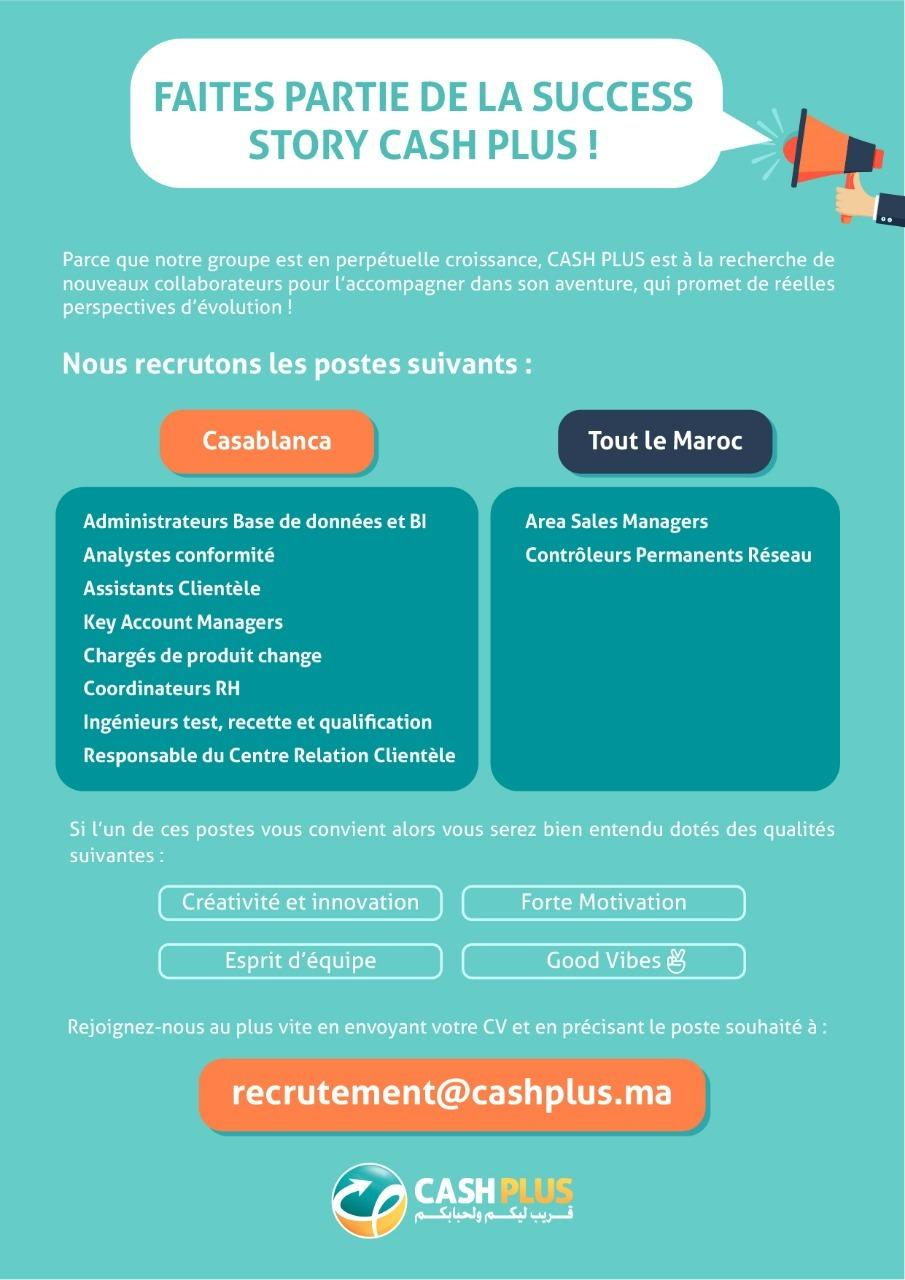 شركة CASH PLUS : حملة توظيف بشركة التأمين لفائدة الشباب حاملي الديبلوم من باك +2 إلى باك +5