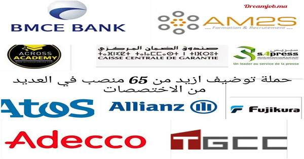 65 Offres d'Emploi Maroc - Dreamjob.ma