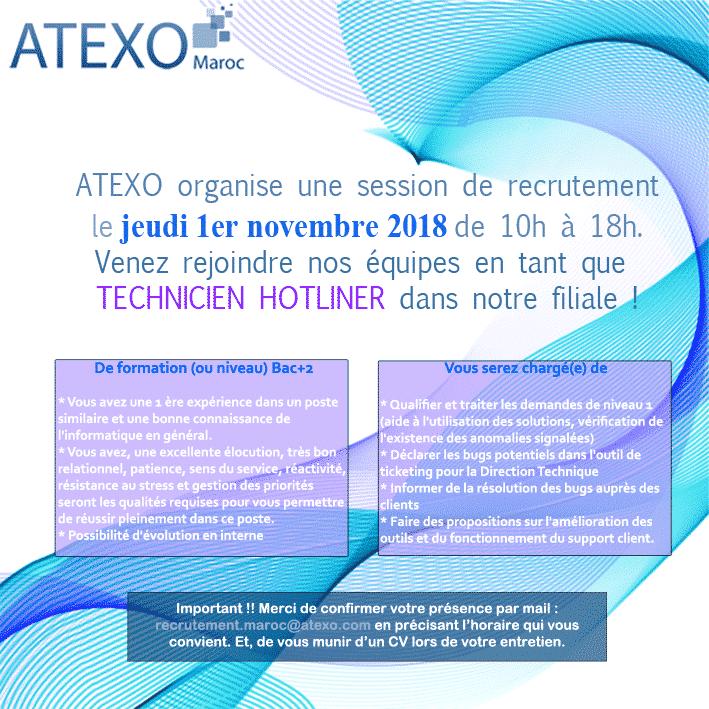 Atexo organise une journée de recrutement le Jeudi 1er Novembre 2018 à Rabat