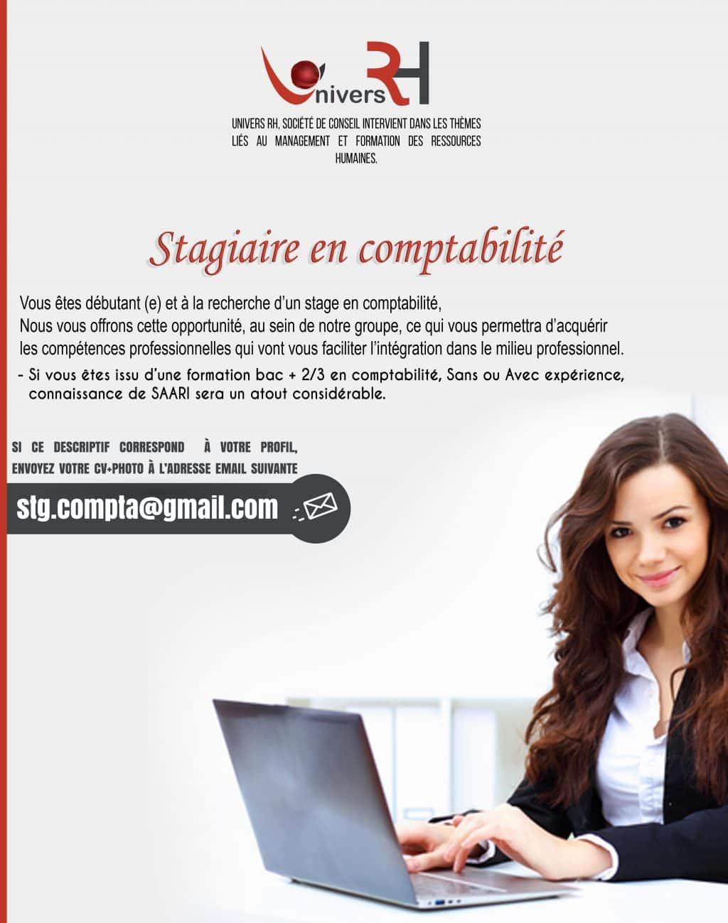Recrutement de Plus de 15 Stagiaires Rémunérés et Pré-embauche - N°73