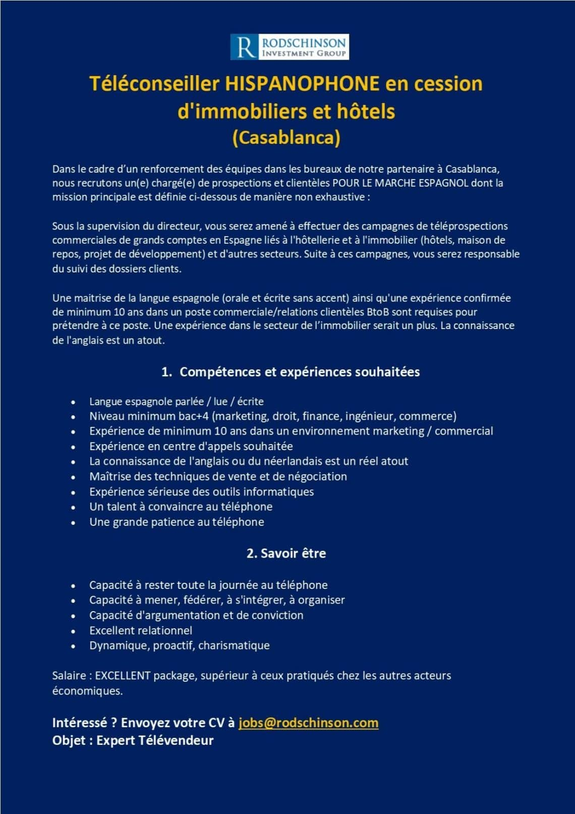 سار للطلبة: حملة توظيف ازيد من 60 منصب باكبر الشركات المغربية