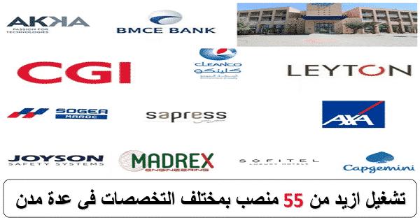 55 Offres d'Emploi Maroc - Dreamjob.ma