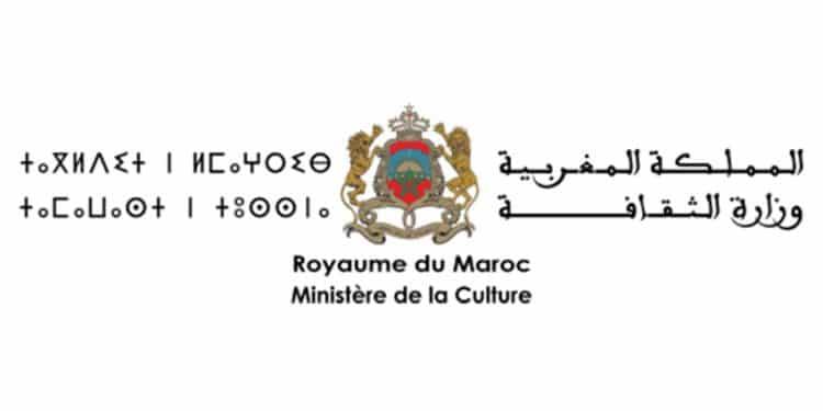 Concours Ministère Culture (7 Postes) - Dreamjob.ma
