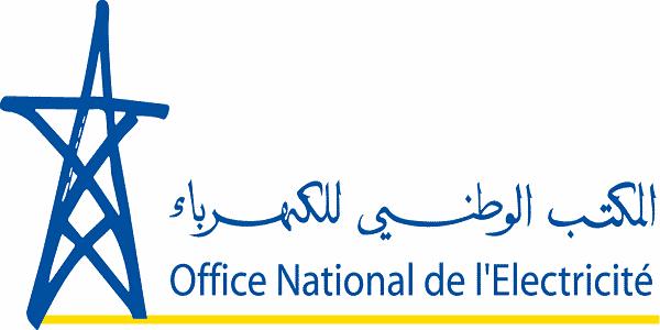 المكتب الوطني للماء و الكهرباء ONEE معلومات للراغبين في التوظيف أوالتدريب 2019