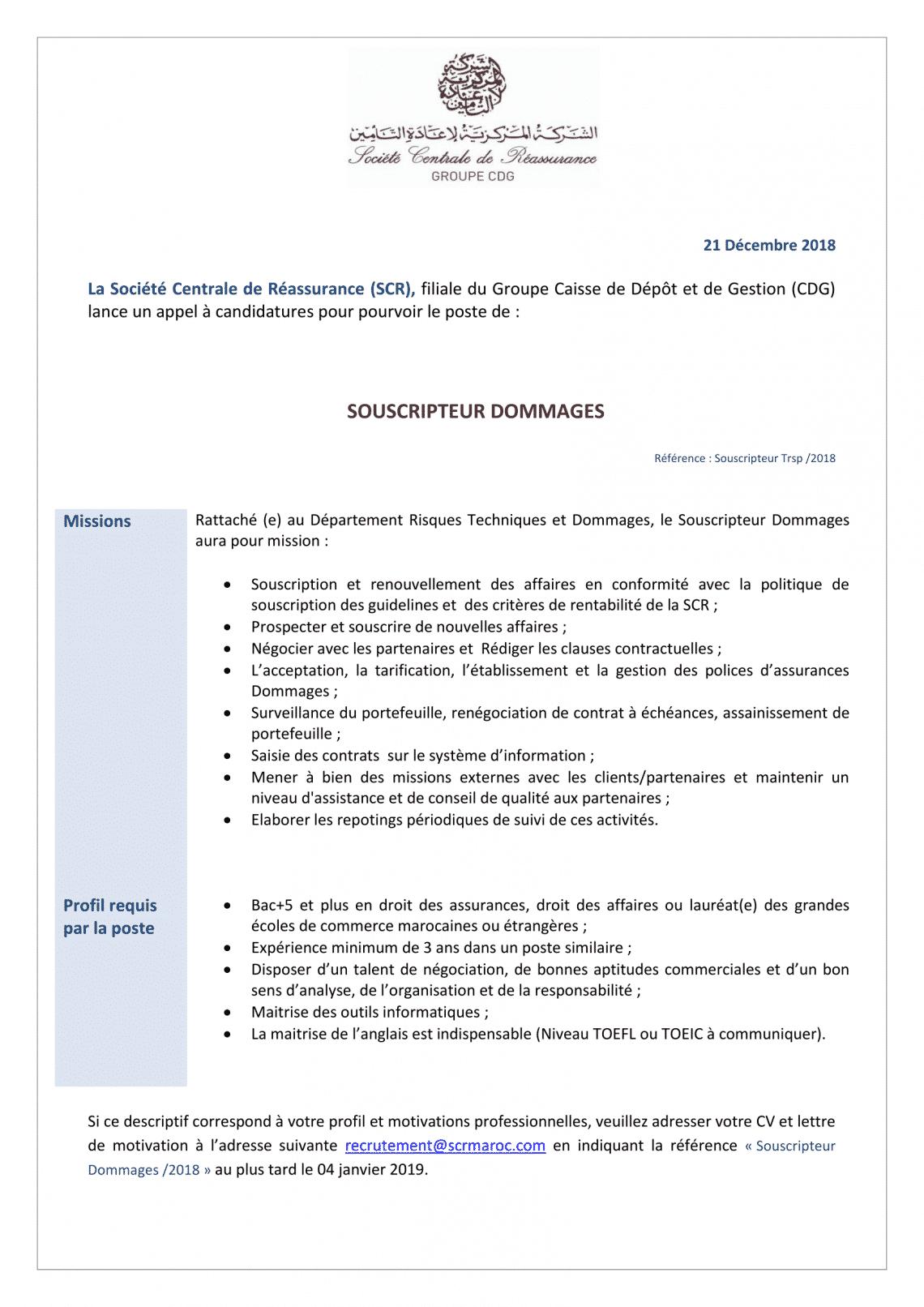 35 offres d u0026 39 emploi  ventec - fairmont - matis