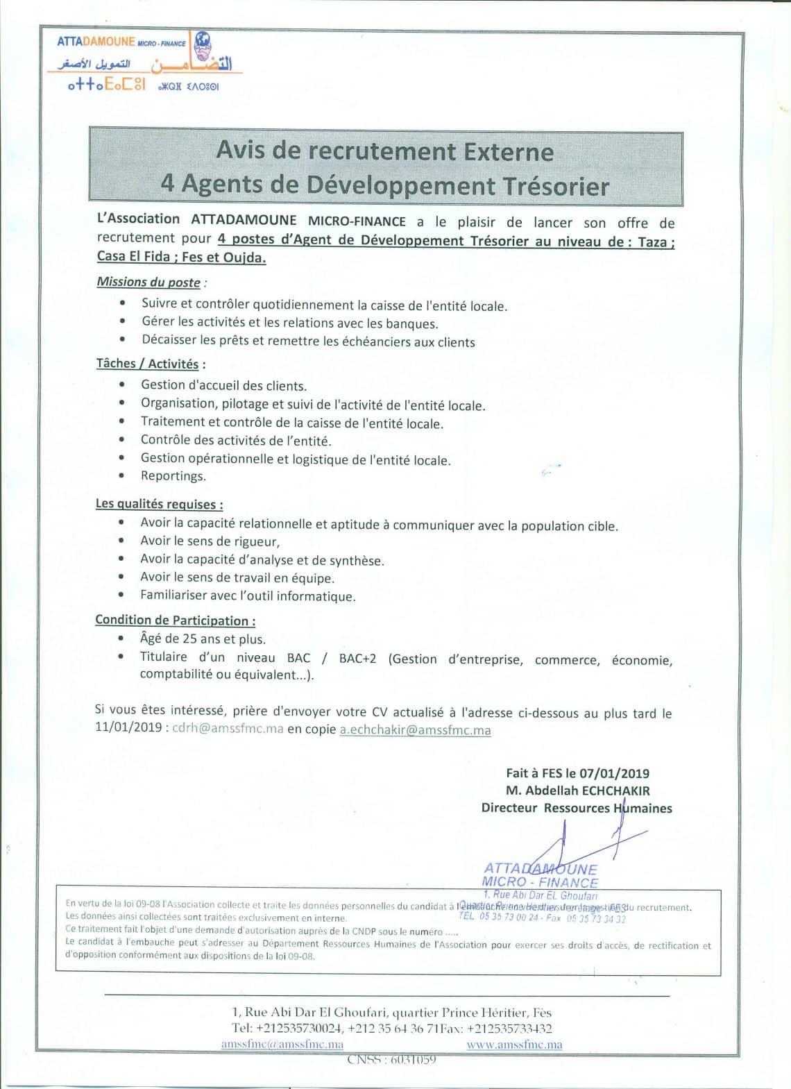 Attadamoune Micro Finance recrute 4 Agents de Développement Trésoriers (Casablanca Taza Fès Oujda)