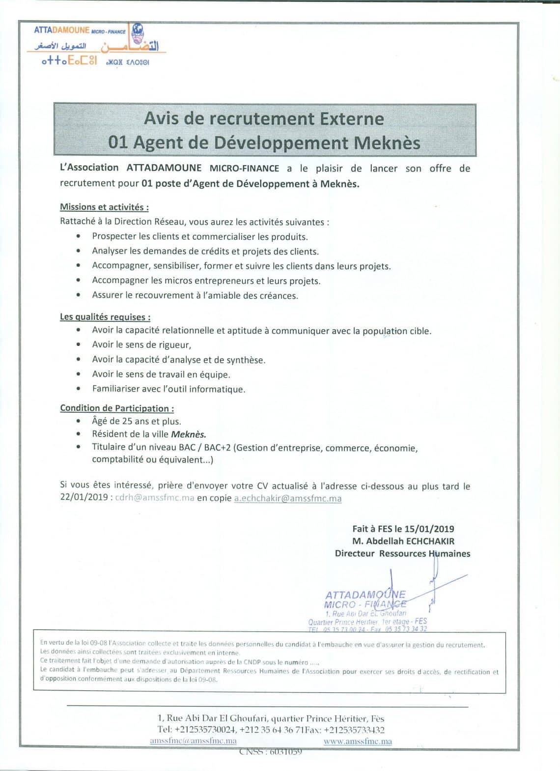 51 offres d u0026 39 emploi  suez - fujikura - sofitel - scif - yamed - asment - movenpick