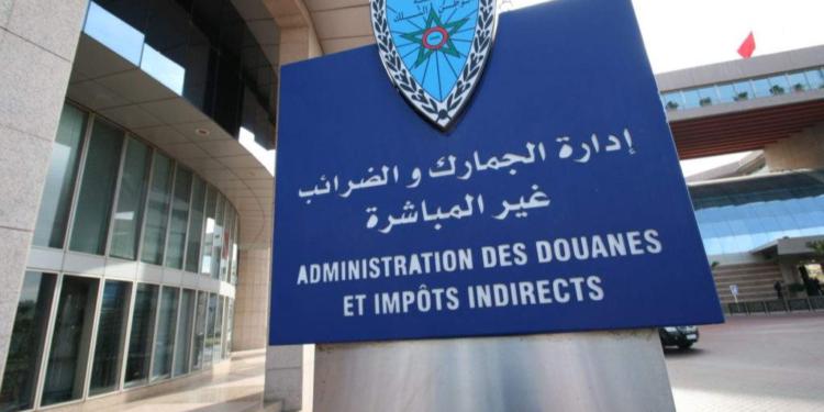 office des impots maroc
