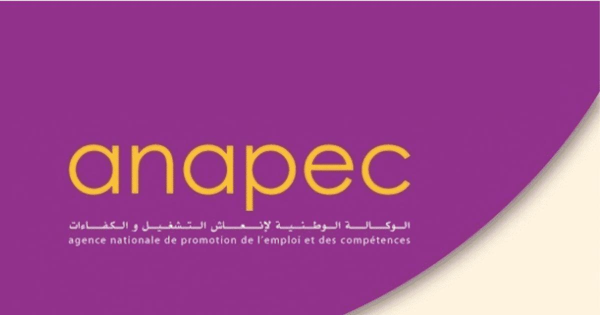 Anapec - Dreamjob.ma