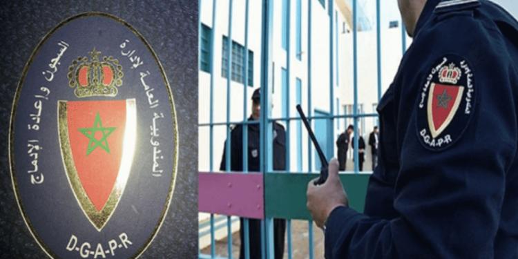 المندوبية العامة لإدارة السجون وإعادة الإدماج: مباراة لتوظيف 30 قائد مربي ممتاز. آخر أجل 28 غشت 2020