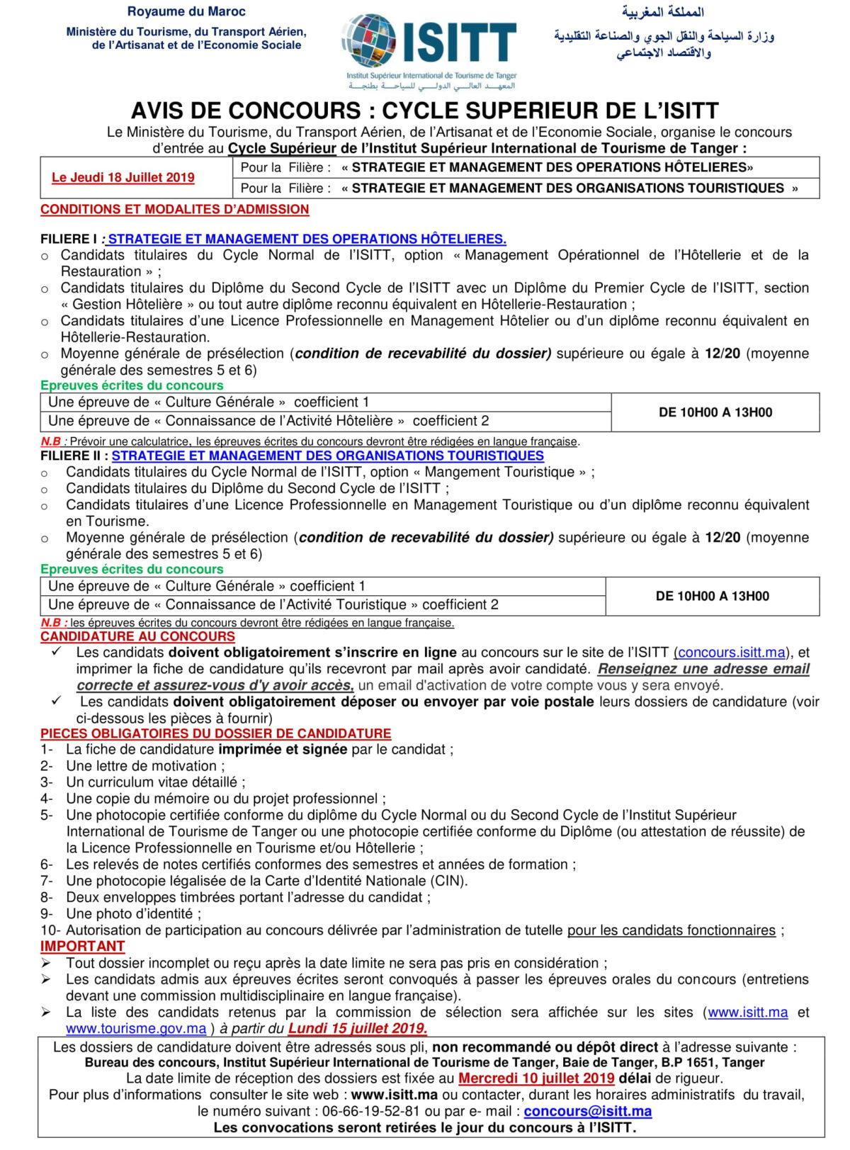 Inscription Concours ISITT