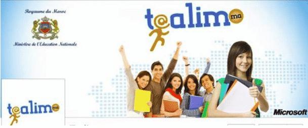 Taalim.ma Dreamjob.ma Taalim.ma   Résultats du BAC 2021 au Maroc