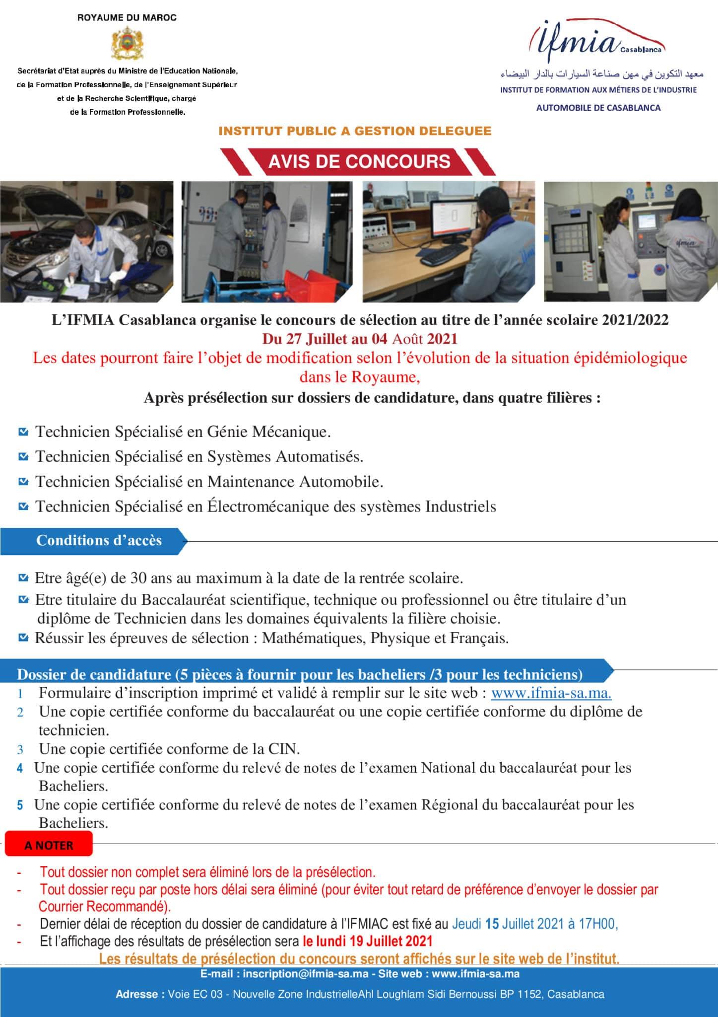 incription concours ifmia casa scaled Résultats Concours IFMIA 2021/2022