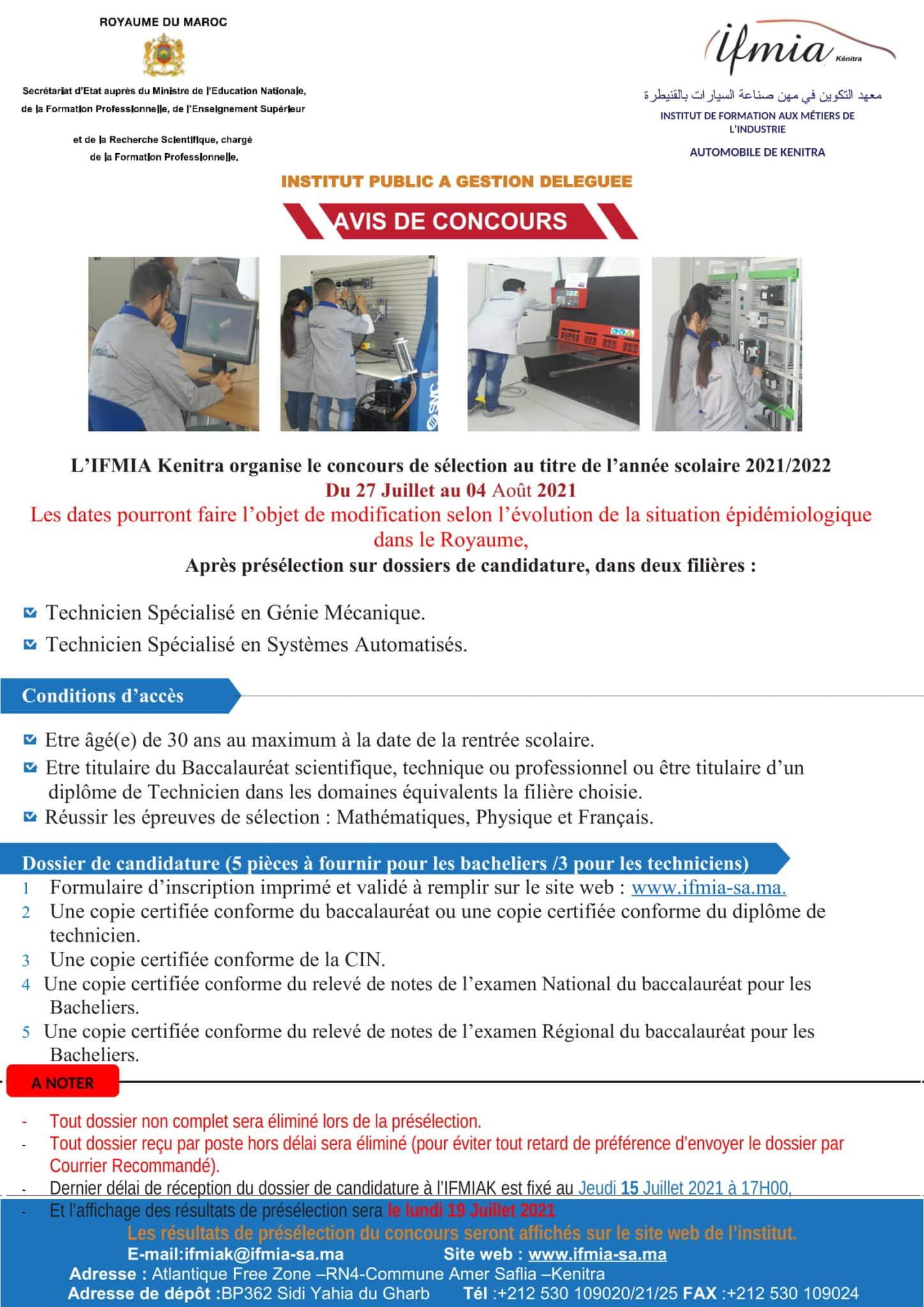inscription concours ifmia kenitra scaled Résultats Concours IFMIA 2021/2022