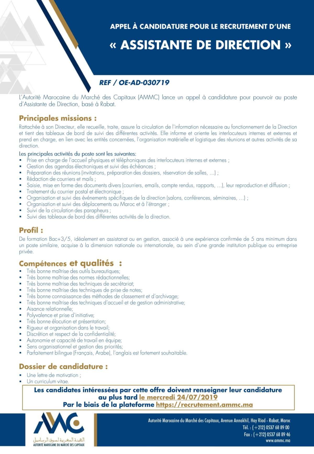Annonce OEAD030719 1 AMMC recrute 5 Assistantes de Direction