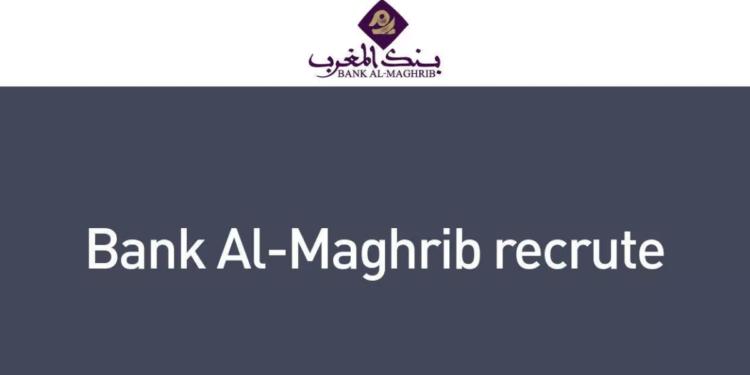 Bank Al Maghrib Concours Emploi Recrutement - Dreamjob.ma