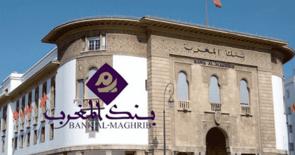 Concours Bank Al Maghrib 2020 (20 Postes) - Dreamjob.ma