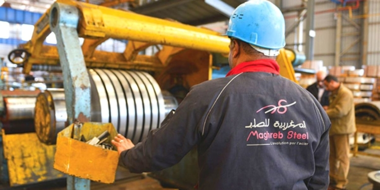 Maghreb Steel Emploi Recrutement