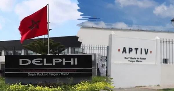 Delphi Aptiv Emploi Recrutement - Dreamjob.ma