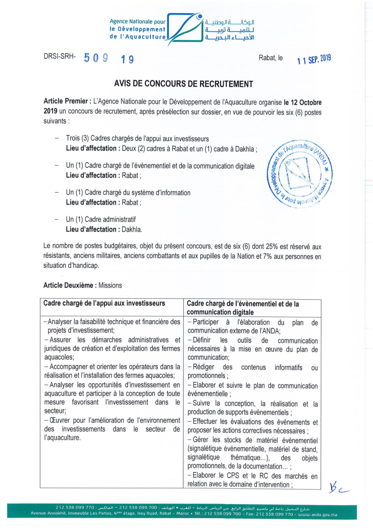 Avis concours recrutement ANDA 2019 VF 1 Concours ANDA (6 Postes)