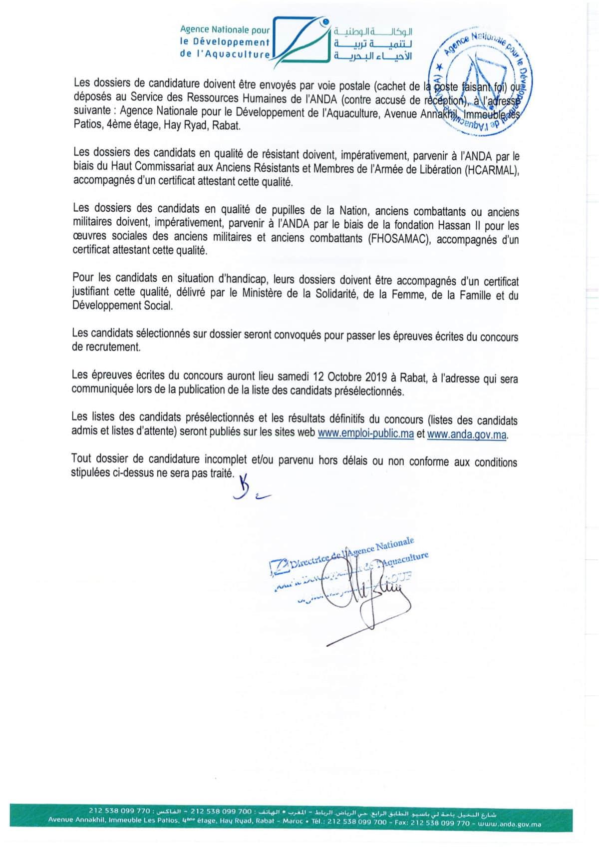 Avis concours recrutement ANDA 2019 VF 4 Concours ANDA (6 Postes)