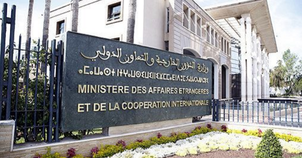 Ministère des Affaires Etrangères Concours Emploi Recrutement - Dreamjob.ma