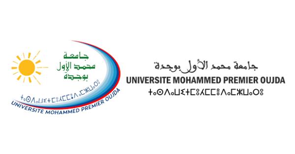 Université Mohammed Premier Oujda Concours Emploi Recrutement - Dreamjob.ma