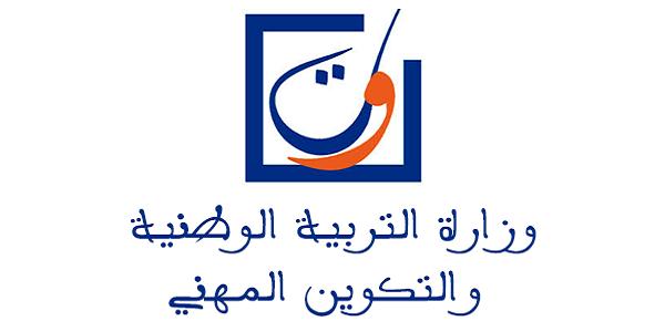 وزارة التربية الوطنية تستعد لإطلاق مباراة توظيف 15.000 ...