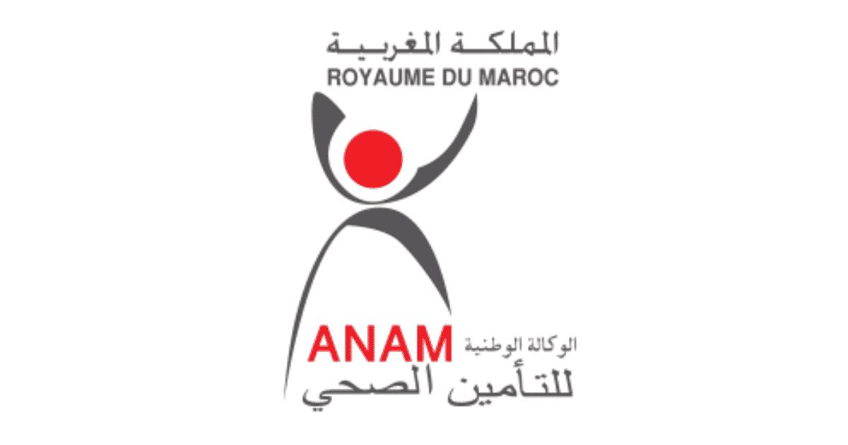 ANAM Concours Emploi Recrutement - Dreamjob.ma