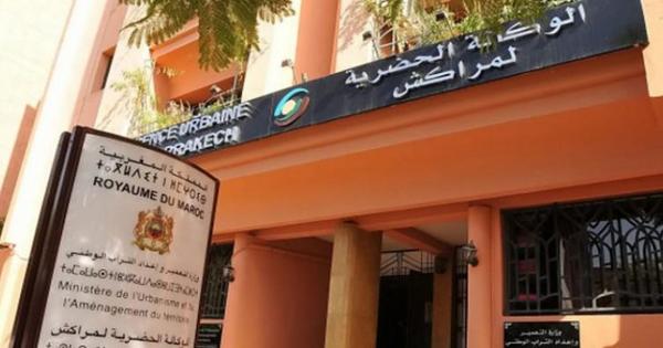 Agence Urbaine de Marrakech Concours Emploi Recrutement - Dreamjob.ma