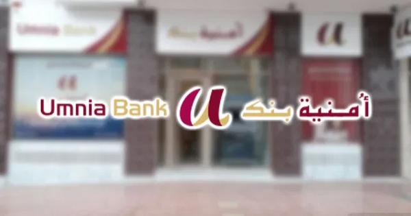 Umnia Bank Emploi Recrutement - Dreamjob.ma