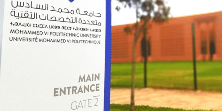 Université Mohammed VI Polytechnique UM6P Concours Emploi Recrutement