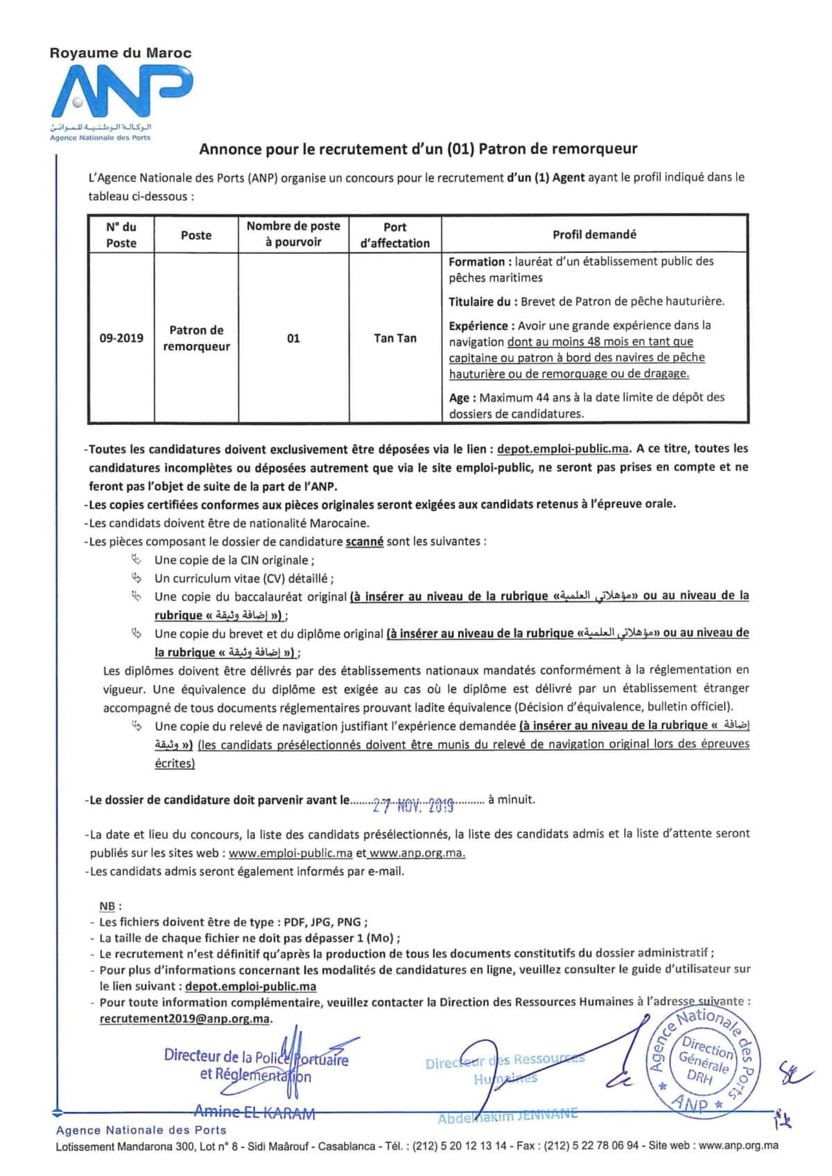 092019AnnoncePatrondeRemorqueur2019 1 Concours Agence Nationale des Ports (16 Postes)