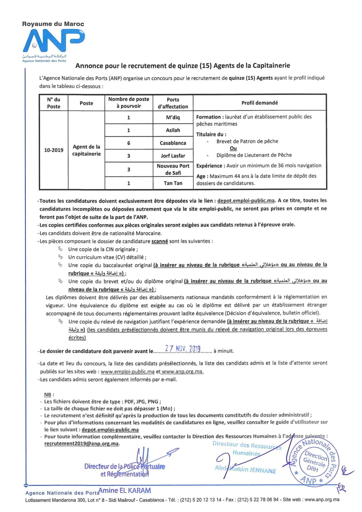 102019AnnonceAgentdelaCapitainerie2019 1 Concours Agence Nationale des Ports (16 Postes)