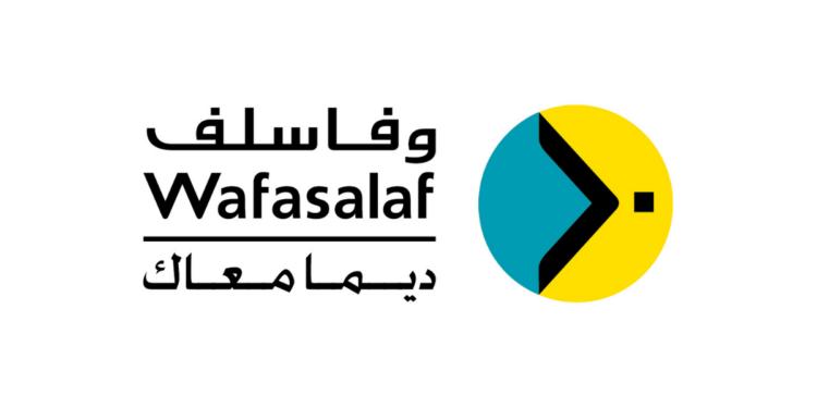 """Résultat de recherche d'images pour """"wafasalaf"""""""