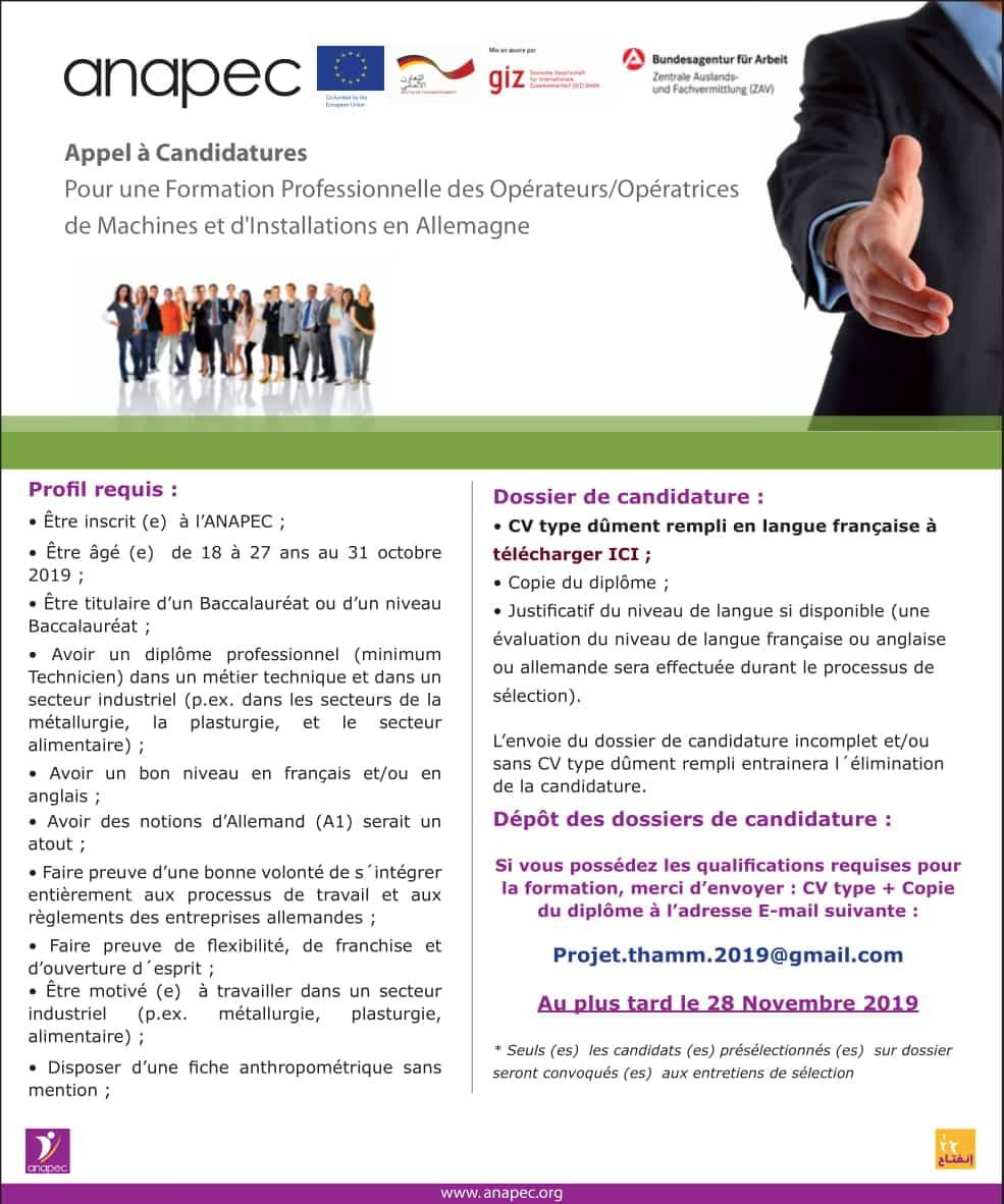 annonce thamm op 2 Anapec Skills: Formation Professionnelle des Opérateurs/Opératrices de Machines et d'Installations en Allemagne