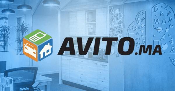 Avito Recrute 7 Profils Dreamjobma