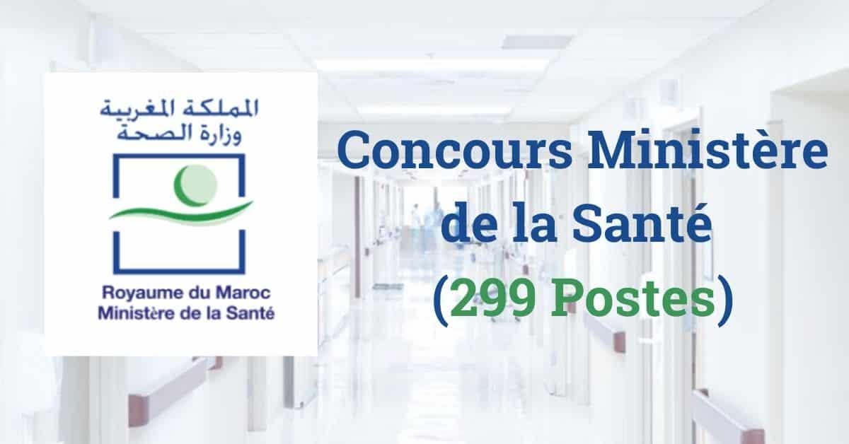 Ministère de la Santé Concours Emploi Recrutement - Dreamjob.ma