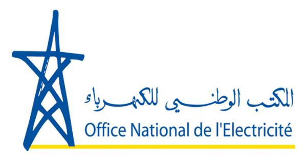 ONEE Branche Electricité Concours Emploi REcrutement - Dreamjob.ma