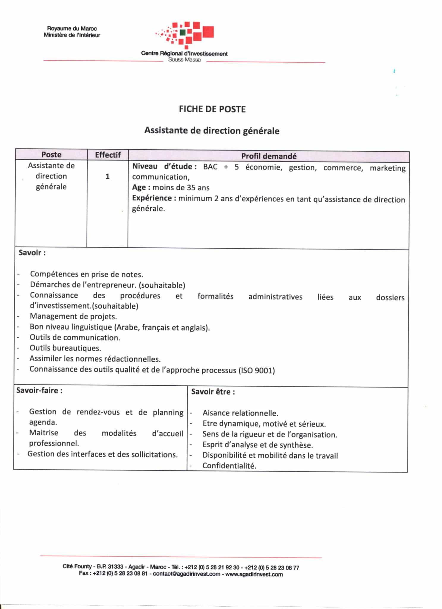 Assistantededirection14 3 scaled Centre Régional d'Investissement Souss Massa recrute Assistante de Direction Générale