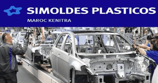Simoldes Plasticos Emploi et Recrutement - Dreamjob.ma