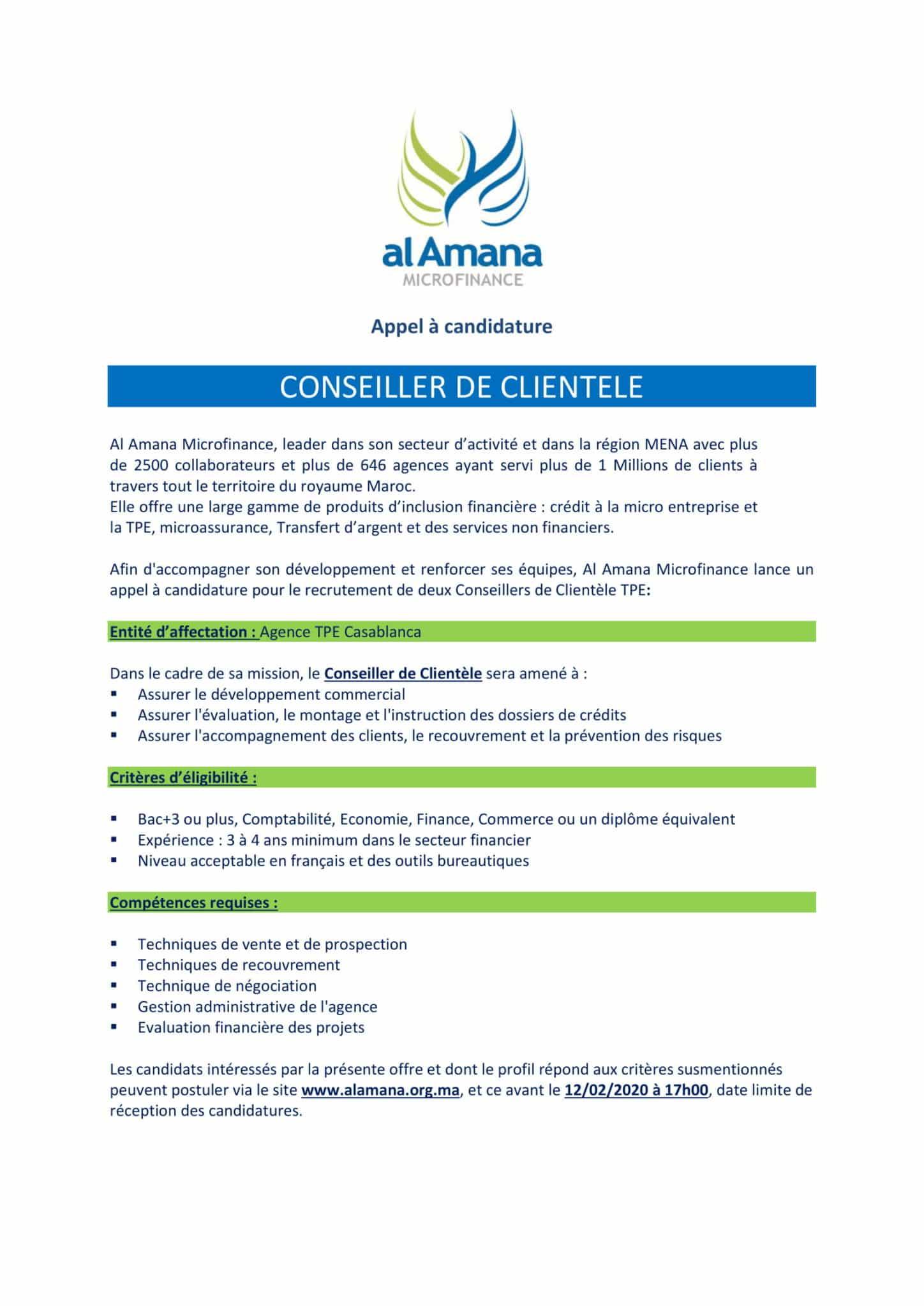 al-amana-microfinance-recrute- maroc-alwadifa.com