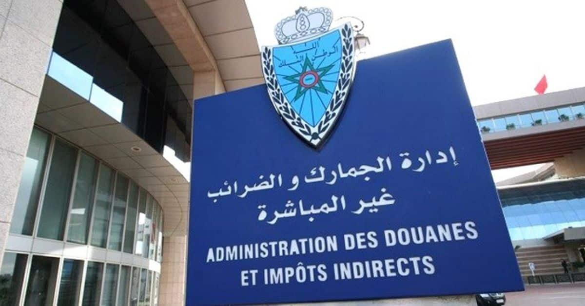 Administration des Douanes et Impôts Indirects Concours Emploi Recrutement - Dreamjob.ma