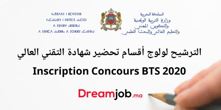 Inscription Concours BTS