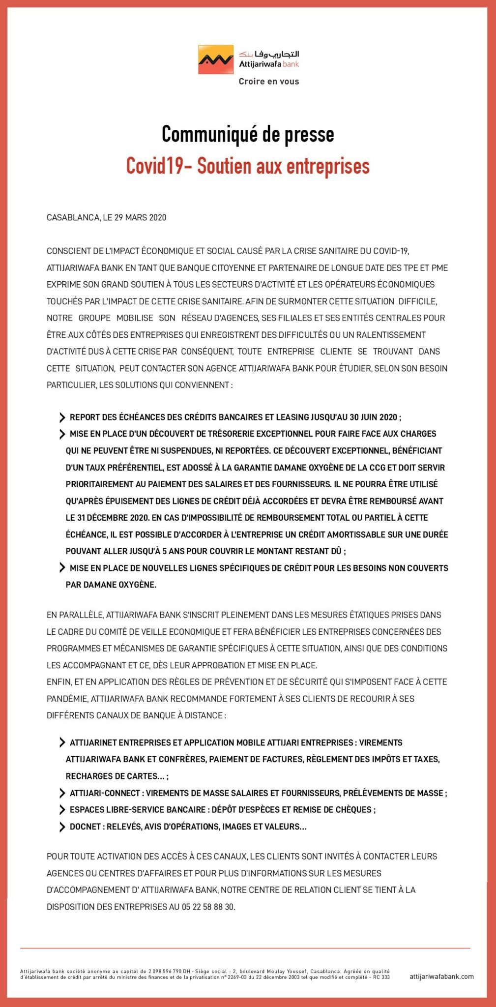إجراءات تأجيل سداد قروض البنوك كريدي